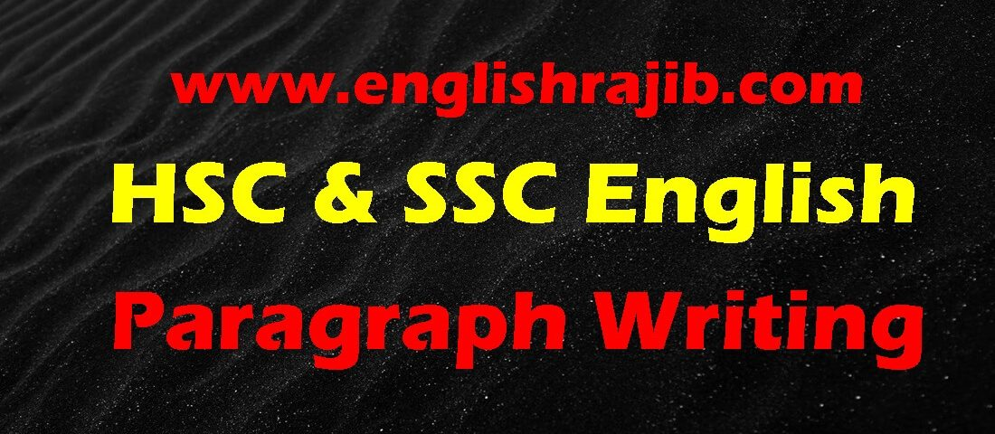 HSC & SSC English Paragraph