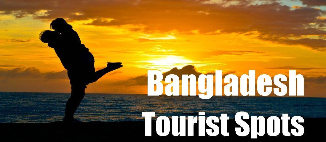 Ten Best Tourist Places in Bangladesh