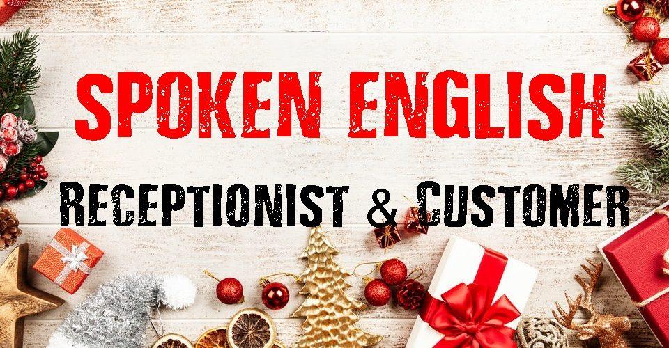 English Conversation- Hotel Receptionist and Customer